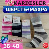 """Шерсть з махрою шкарпетки жіночі ароматизовані теплі асорті """"Кardesler"""" 36-40р.Туреччина НЖЗ-0101506"""