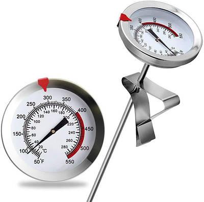Кухонный термометр для мяса из нержавеющей стали