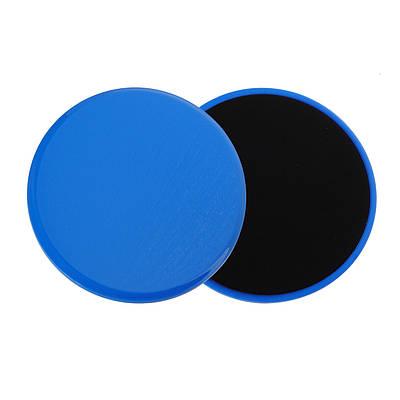 Глайдинг диски для фитнеса, Синий, набор из 2 шт