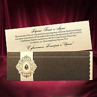 Красивые приглашения на свадьбу с камнем, запрошення на весілля (арт. 5447)