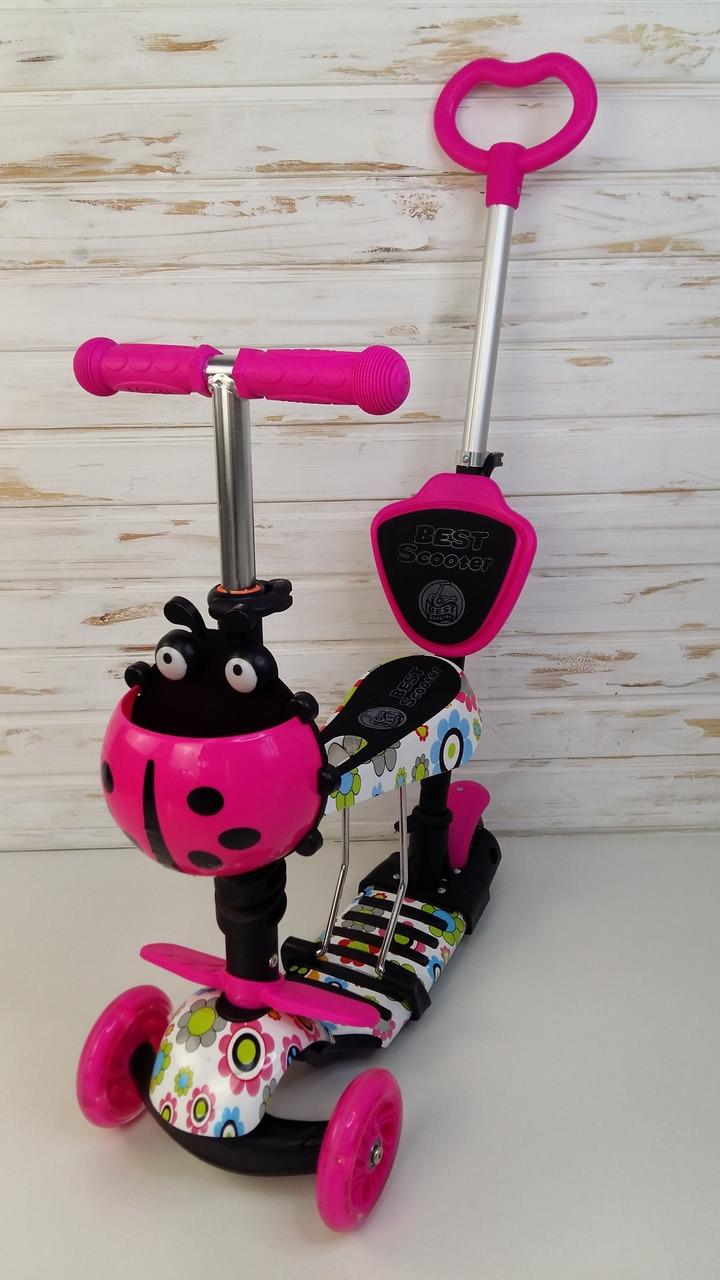 Триколісний самокат Best Scooter 5в1 рожевий з батьківською ручкою і сидінням, підсвічування коліс 74230