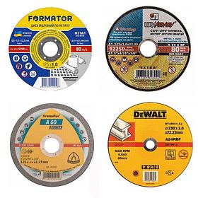 Отрезные и зачистные диски для болгарки по металлу