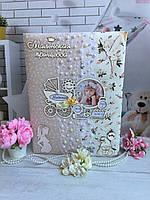 Детский фотоальбом для девочки ручной работы с мамиными заметками и фото, альбом анкета для новорожденных