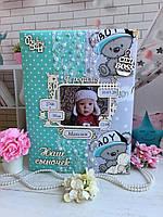 Детский альбом фотоальбом ручной работы Наш сыночек с анкетой и фото новорожденного и мамиными заметками.