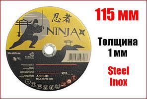 Диск відрізний Ninja по металу і нержавіючої сталі 115 х 1.0 х 22.23 мм NINJA 65V115