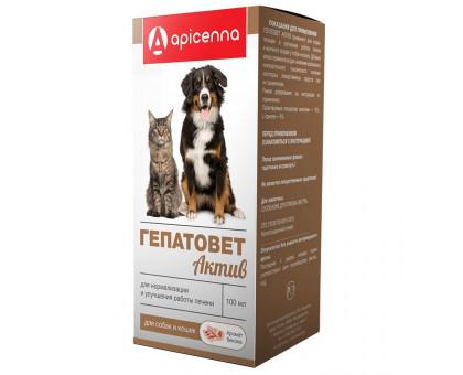 Суспензія Api-San / Apicenna Гепатовет для лікування захворювань печінки у кішок і собак 100 мл
