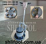 Шлифовальная машина для бетона и паркета Вирбел, фото 2