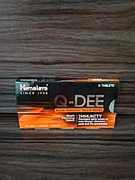 Q-Dee-immunity Himalaya 8 таблеток - от первых признаков гриппа, простуды, насморка, кашля
