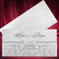 Приглашения на свадьбу с узорами (арт. 5452)