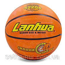 М'яч баскетбольний гумовий №6 LANHUA S2204 Super soft Indoor (гума, бутил, помаранчевий)