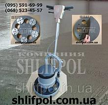 Плоскошліфувальна машина для бетону і паркету Вирбел (Італія)