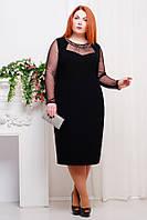 Строгое черное платье c сеткой польский трикотаж размеры 54 56 58 60