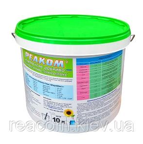 РЕАКОМ-ПЛЮС-МИКРОМАКС (10л)