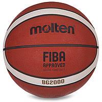 М'яч баскетбольний гумовий №6 MOLTEN B6G2000 (гума, бутил, коричневий)