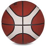 М'яч баскетбольний гумовий №6 MOLTEN B6G2000 (гума, бутил, коричневий), фото 2