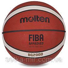 Мяч баскетбольный резиновый №6 MOLTEN B6G2000 (резина, бутил, коричневый)