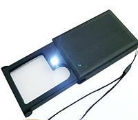 Лупа карманная MG21015 с LED подсветкой, 3X +6Х увеличение