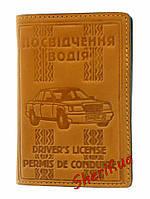 Обложка на документы «Посвідчення водія» комбинированная, 5053ж
