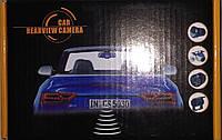Car rearview camera Камера заднего вида