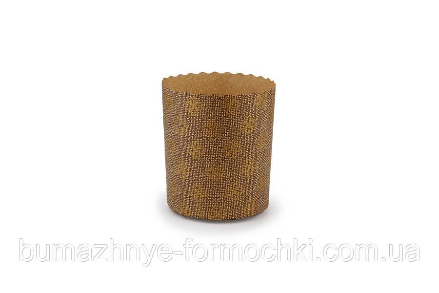 Формочка для кулича, 120-150 грамм, 70х85 мм.