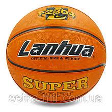 Мяч баскетбольный резиновый №7 LANHUA F2304 Super soft (резина, бутил, оранжевый)