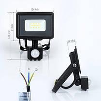 Світлодіодний прожектор BIOM 10W S5-SMD-10-Slim+Sensor 6200К 220V IP65, фото 3
