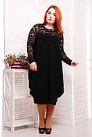 Нарядное платье тюльпан трикотаж масло+ гипюр длина миди размеры 54 56 58 60