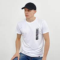 Мужская футболка с накаткой Puma (реплика) белый, фото 1