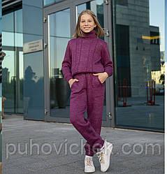 Модный костюм для девочки размер 134-152