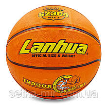 М'яч баскетбольний гумовий №7 LANHUA S2304 Super soft Indoor (гума, бутил, помаранчевий)