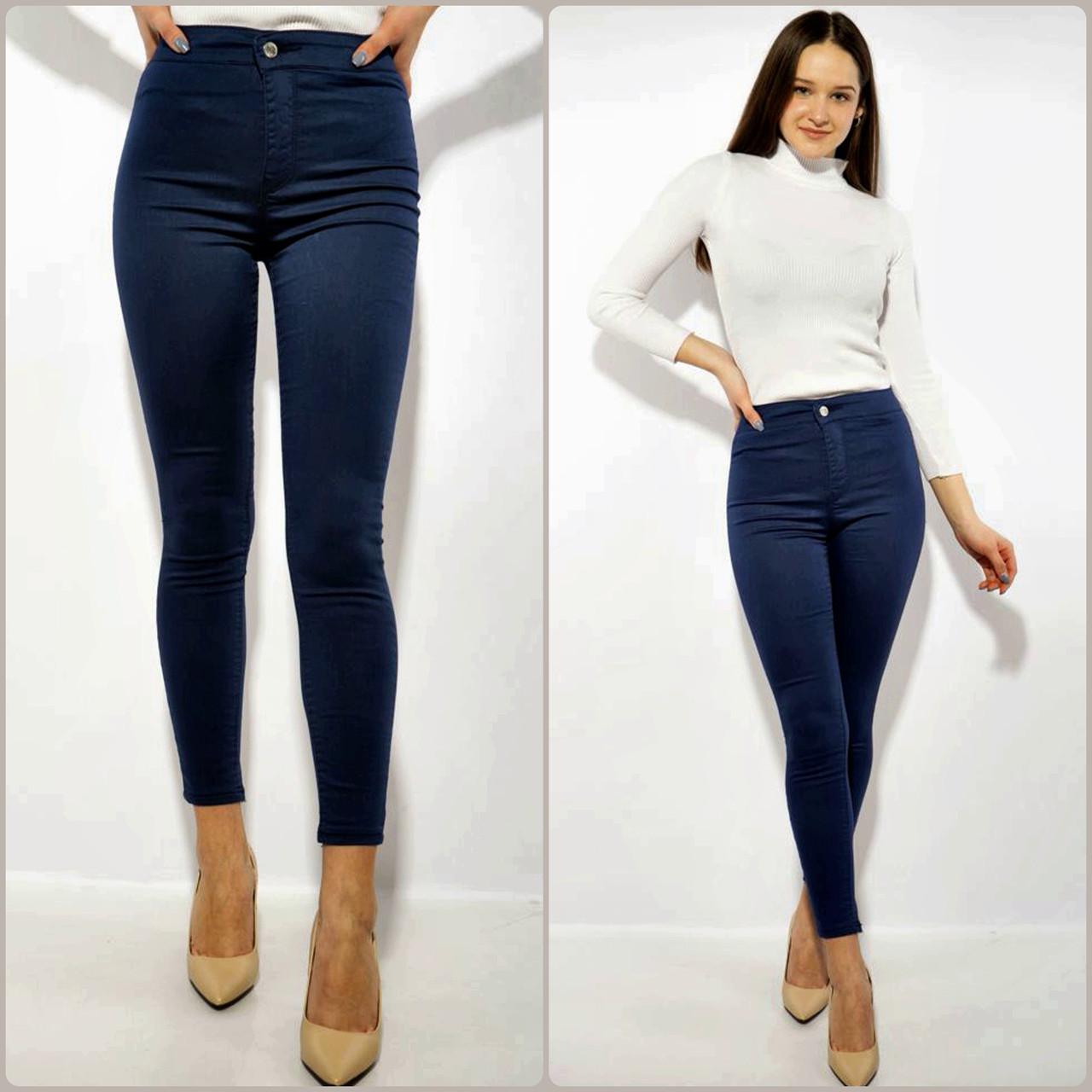 """Штани жіночі """"Skinny"""" джинсового крою (синій, р. 34,36,38)"""
