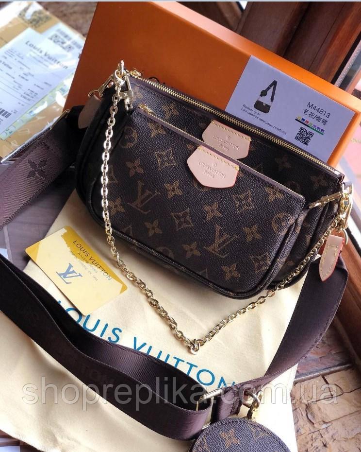 Сумка Луї Віттон жіноча через плече брендові сумки кроссбоди