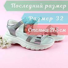 Босоножки для девочки Серебро тм Том.м размер 32