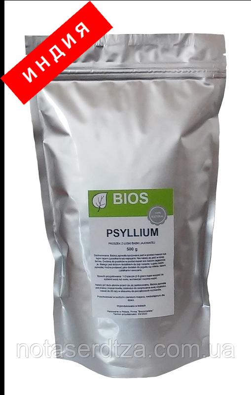 Псилиум 500 грам (Лушпиння насіння подорожника). Індія. Рослинна клітковина