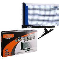 Сітка для настільного тенісу з кліпсовим кріпленням Cima 116