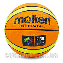 Мяч баскетбольный резиновый №7 MOL BA-1841 (резина, бутил, оранжевый-желтый)