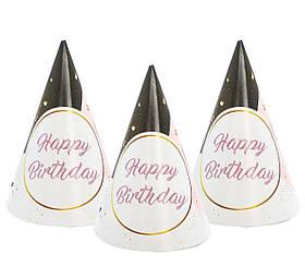 """Ковпак святковий """"З Днем народження"""", Колпак """"Happy Birthday"""""""