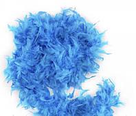 Боа из перьев 40г 2м (голубое) розница/опт