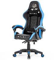 Крісло ігрове, геймерське Infini Five чорно-блакитне