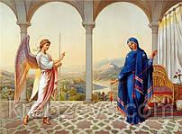 """Компания """"Зевс"""" поздравляет  с Благовещением!"""