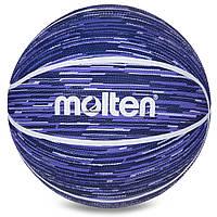 М'яч баскетбольний гумовий №7 MOLTEN B7F1600-BW (гума, бутил, синій)