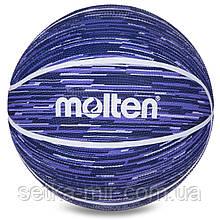 Мяч баскетбольный резиновый №7 MOLTEN B7F1600-BW (резина, бутил, синий)