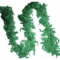 Боа из перьев 40г 2м (зелёное) розница/опт