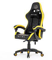 Крісло ігрове, геймерське Infini Five чорно-жовте