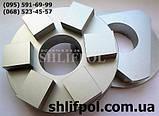 Алмазні фрези для шліфування бетону зі 199, фото 4