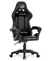 Крісло ігрове, геймерське Infini Five чорне