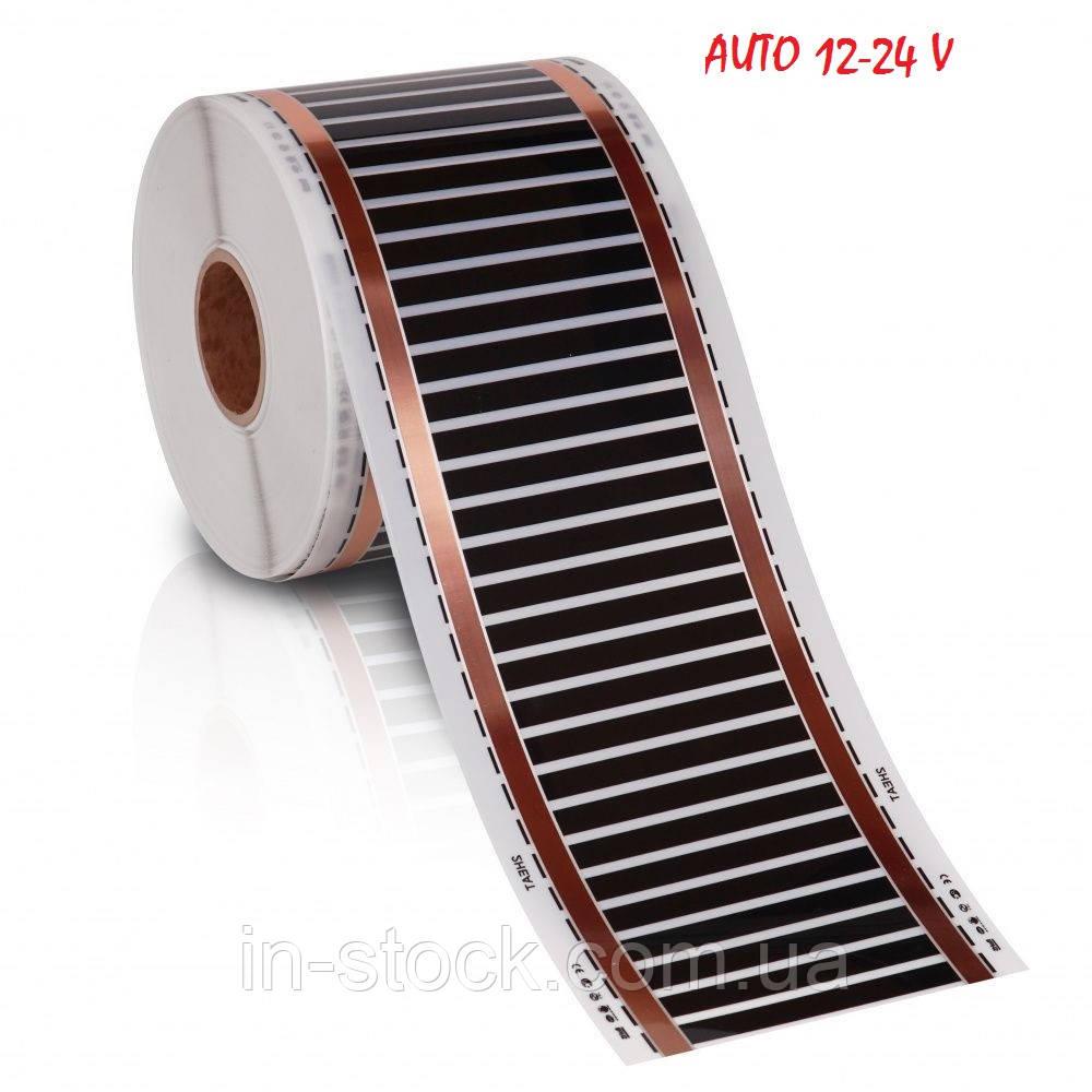 Инфракрасная плёнка Heat Plus SPN 302-11-T