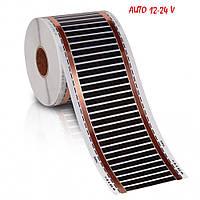 Инфракрасная плёнка Heat Plus SPN 302-11-T, фото 1