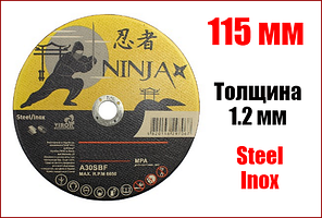Диск отрезной Ninja по металлу и нержавеющей стали 115 х 1.2 х 22.23 мм NINJA 65V116