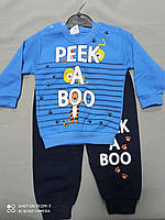 Демисезонный голубой костюм для мальчика  86 рост, фото 1